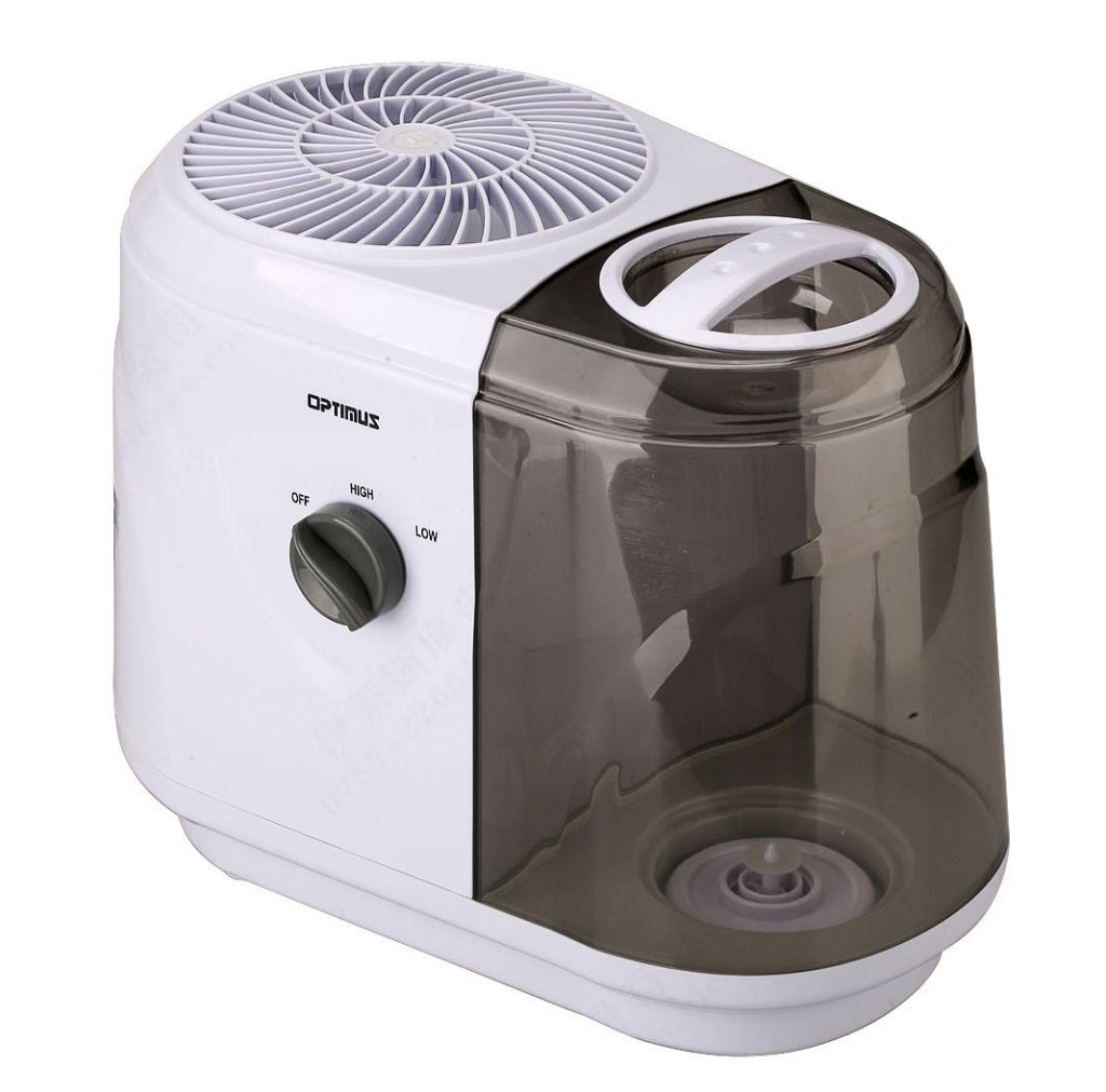 Optimus U 31001 1 5 Gallon Cool Mist Ultrasonic Humidifier Pictures to  #5A5378